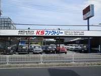 株式会社KSファクトリー 千葉北店