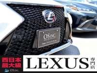 レクサスLS GS HS IS CT NX RXハイブリッド専門店 株式会社OS