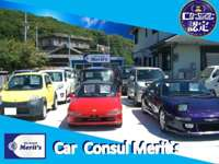 Car Consul Merit's ハチマル店