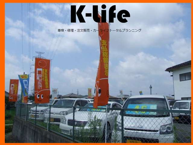 Total Car Support K-Life  お店紹介ダイジェスト 画像2