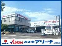 堀内自動車工業株式会社