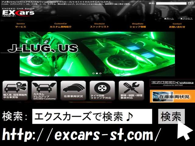 EXCARS (エクスカーズ)  お店紹介ダイジェスト 画像4