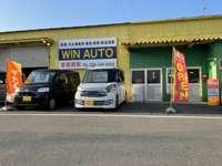 WIN AUTO(ウィンオート)