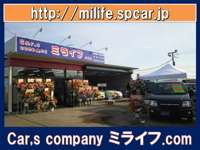 car's company ミライフ.com