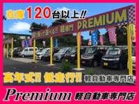 Premium(プレミアム)