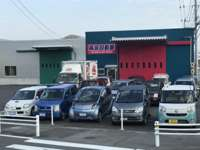 TOTAL CAR SERVICE タカミヤ