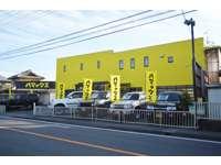 ハマックス 4WD専門店