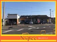 株式会社Nspec