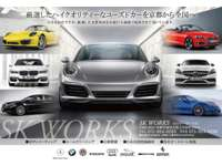 SK-WORKS(エスケーワークス)