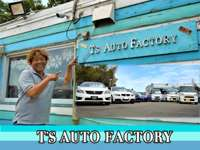 T's Auto Factory