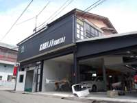 car shop KAMIJI