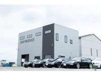Car Produce
