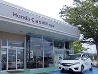 Honda Cars米沢