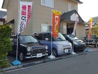 吉川自動車商会