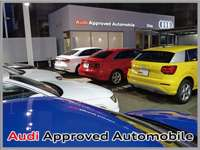 Audi大分 Audi Approved Automobile 大分