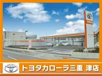 トヨタカローラ三重(株)