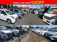 TOTAL CAR SHOP LUCKY
