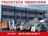 トラックテック ホシヤマ