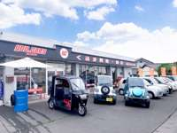 YOU・CARS ユー・カーズ