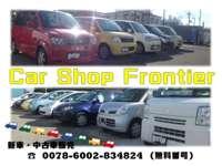 Car Shop Frontier