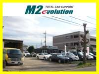 M2evolution