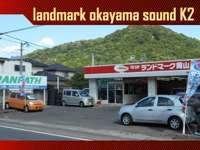 ランドマーク岡山サウンドK2