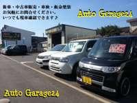 Auto Garage 24