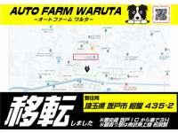 オートファーム ワルタ AUTO FARM WARUTA
