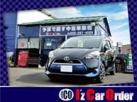 I'z Car Order