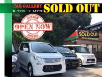 car gallery SOLD OUT