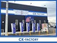 CK-FACTORY