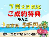 カー・トレ神戸西店