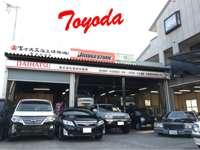豊田自動車整備工場