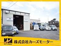 K.A's Motor