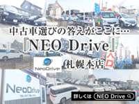 NeoDrive