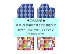 カーメイトサクセスHP→http://www.carmate-success.co.jp/