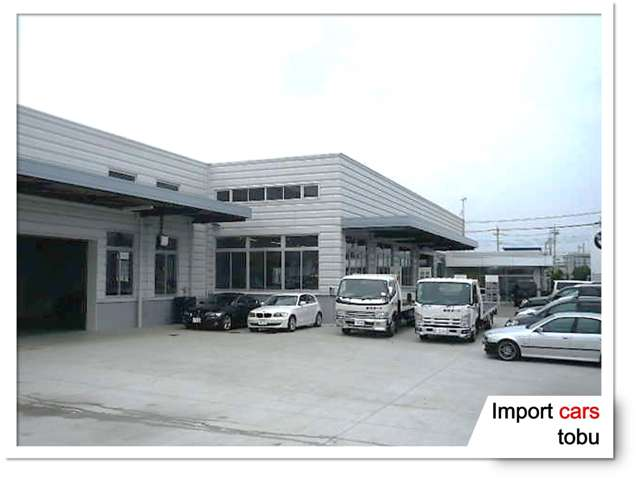 Import cars tobu  整備 画像6
