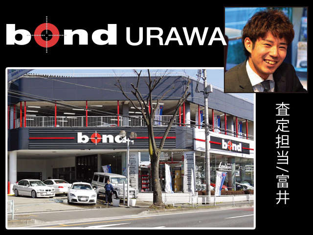 bond cars URAWA  買取 画像2