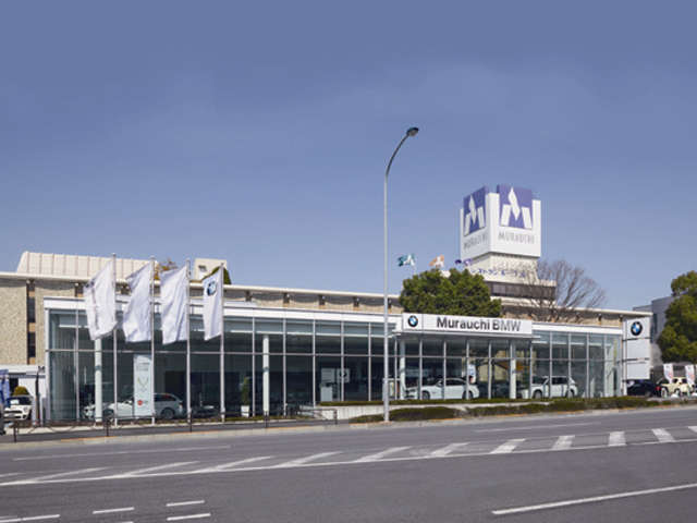 Murauchi BMW BMW Premium Selection 相模大野 お店の実績