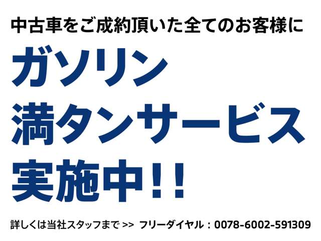 Elbe BMW BMW Premium Selection 堺 クーポン