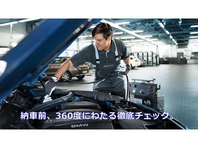 Elbe BMW BMW Premium Selection 貝塚 各種サービス