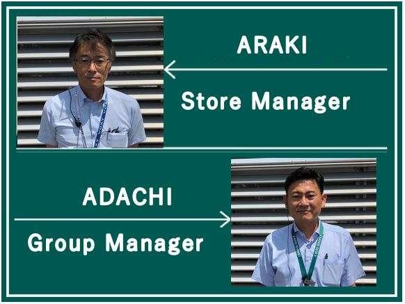 京都トヨペット(株) U-mix | ...