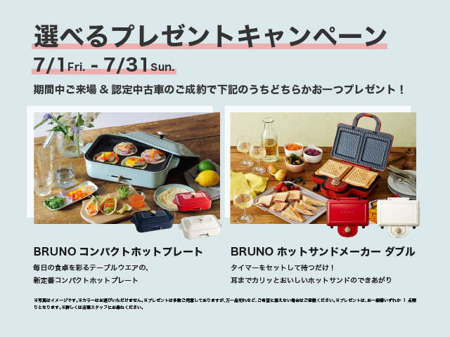 Audi Approved Automobile 神戸  フェア&イベント