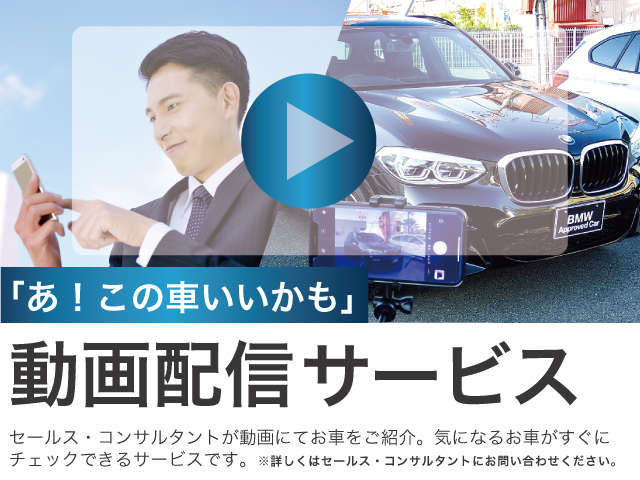 Nara BMW BMW Premium Selection 奈良 各種サービス