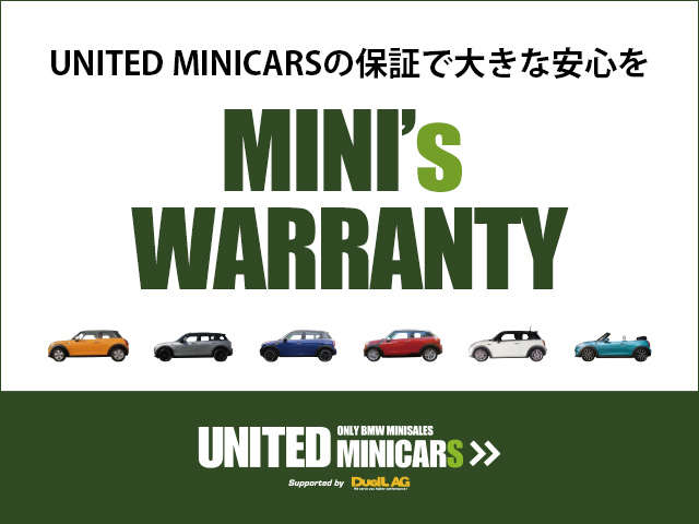 UNITED MINI CARS  保証