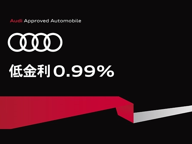 Audi Approved Automobile調布  フェア&イベント