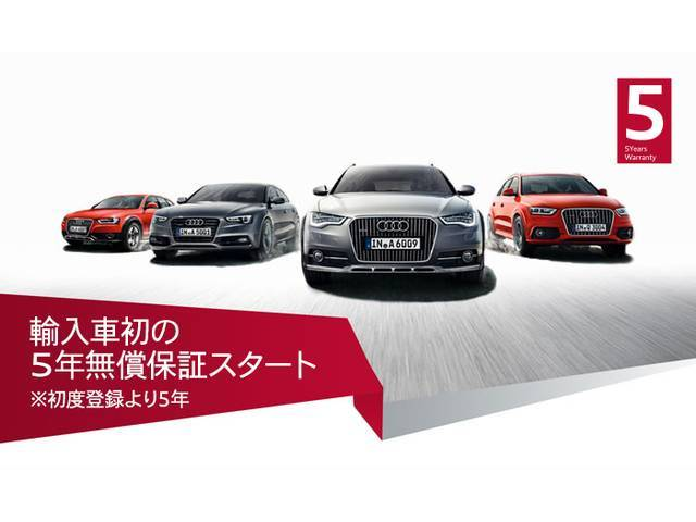 Audi Approved Automobile 横浜青葉  保証