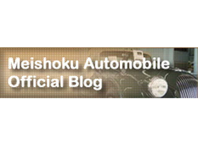 Meishoku Automobile co.,LTD  お店の実績
