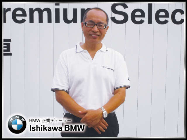 Ishikawa BMW BMW Premium Selection 金沢 スタッフ紹介 画像3