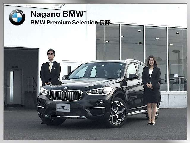 Nagano BMW BMW Premium Selection 長野 保証 画像1